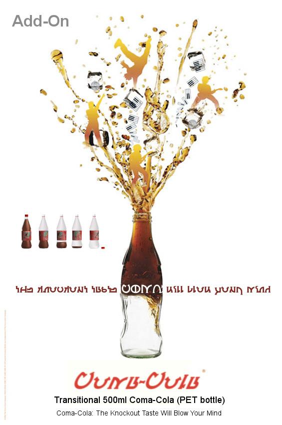 nanashi-glass_wine_beverages_set-05