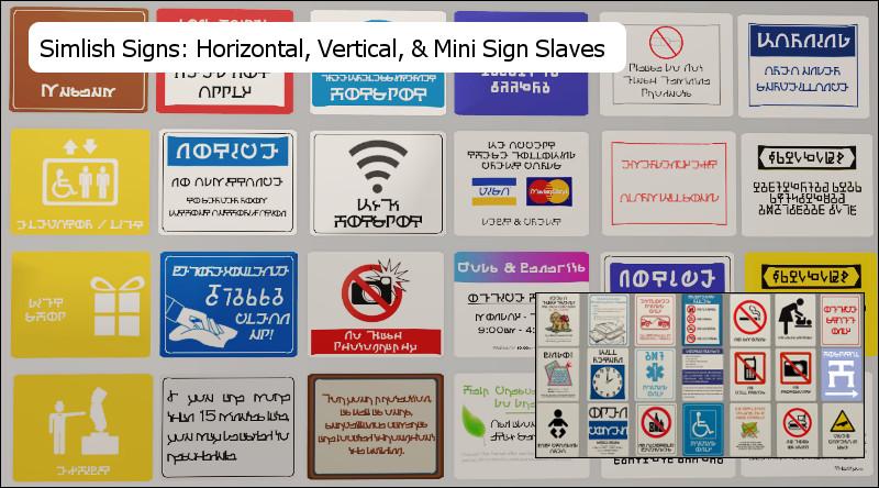 ths_simlish_signs